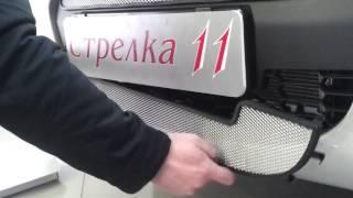 Видео: Lada Kalina хром