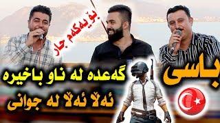 Karwan Xabati w Nechir Hawrami (Alla Alla) Danishtni Sultani Haji Salam - Track 1 - ARO