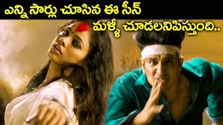 Heart Touching Climax Scene | Volga Videos
