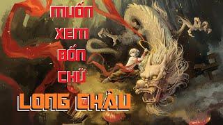 Muốn Xem Bốn Chữ Long Châu - Ông Lê Văn Phú (Tự Tho) Trước 1975 | Phật Giáo Hòa Hảo