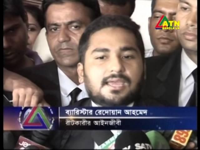 Atn Bangla UK news 19 June 14