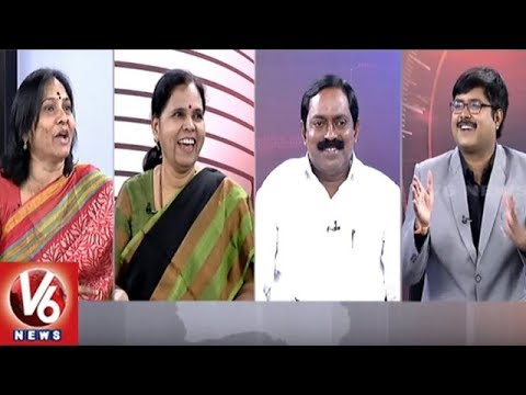 Special Debate On Mahakutami Seats Adjustment | Good Morning Telangana | V6 News