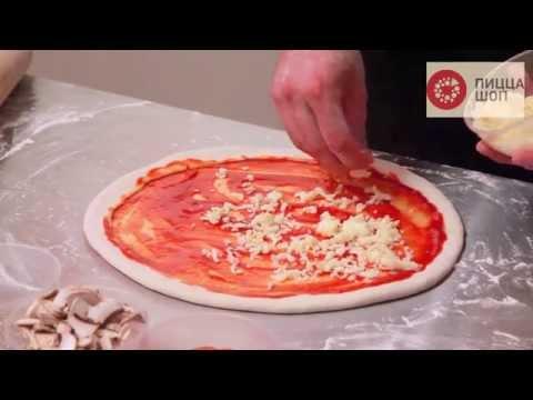 Как приготовить пиццу Маргарита.mpg