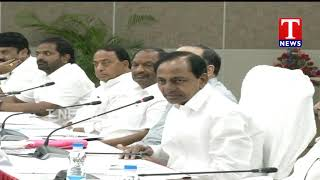 CM KCR Meeting With Ministers andamp; Collectors Ended | Pragathi Bhavan  Telugu
