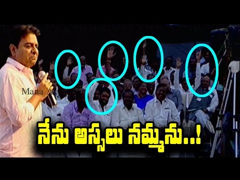 KTR Reviews On GHMC Thadi Chetta - Podi Chetta | KTR Speech At Mana Nagaram Program | Mana Aksharam