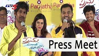 Prema Antha Easy Kadu Movie Press Meet - Dhanraj- Ram Prasad - Hero Rajesh Kumar- Heroine Prajwal - netivaarthalu.com