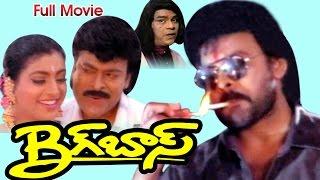 Big Boss Full Length Telugu Movie || DVD Rip..