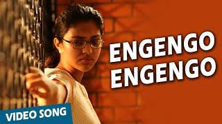 Official : Engengo Engengo Full Video Song | Mili | Nivin Pauly, Amala Paul | Gopi Sundar
