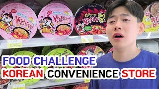 Korean Convenience Store Food Gourmet Challenge Spicy Noodle First Time