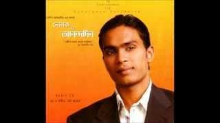 Maa Tumi - Nolok (Lyrics by Nargis Alamgir)