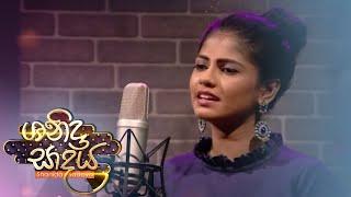 Shanida Sadaya - (2020-10-10)