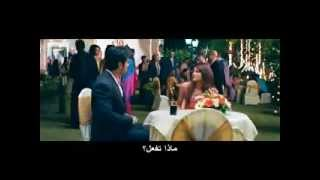 What's Your Raashee? - Whats Your Raashee part 4 الفلم الهندي مترجم