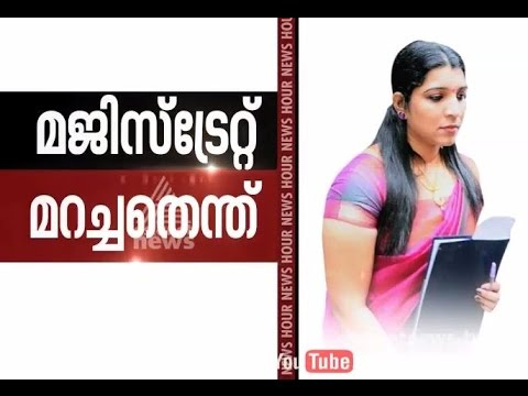 Magistrate's revealings on Solar Case and Saritha S Nair's statement | News Hour 17 April 2015