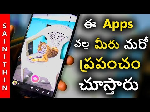 best augmented reality apps you must try 2018 | Top useful AR Apps that you dont know By Sai Nithin