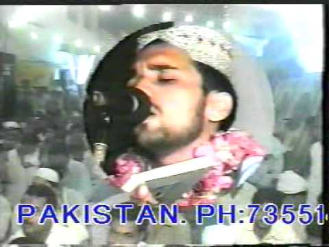 01 Of 03 - Maa Di Shan By Qari Shahid Mahmood video