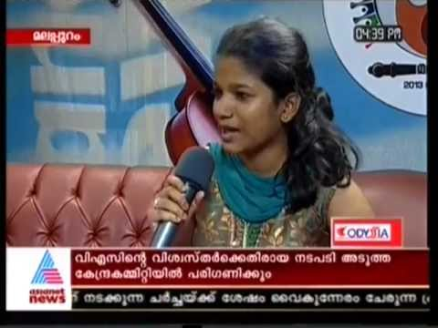 Deepthi In 53rd School Kalolsavam 2012 2013 video
