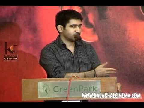 Sameera, Prabhu Deva And Vijay Antony Speech At Vedi Movie Press Meet video