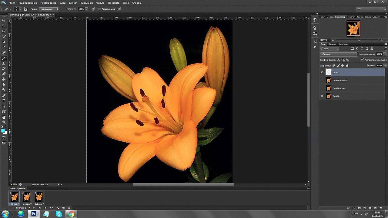 Как сделать блестки на анимации в фотошопе