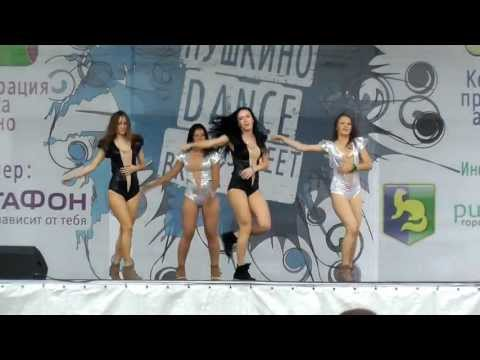 Гоу-Гоу в Пушкино (Go-Go Dance) - 1 место, День Молодежи 2013