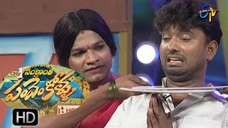 Adhire Abhinay Performance | ETV Sankranthi Special Event | Pandem Kollu | 14th Jan 2017