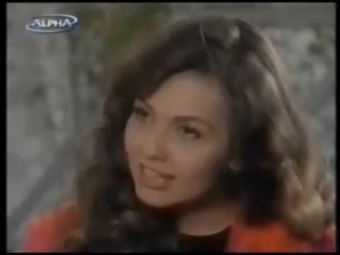 Maria La Del Barrio (Μαρια Της Γειτονιας) - Greek Parody