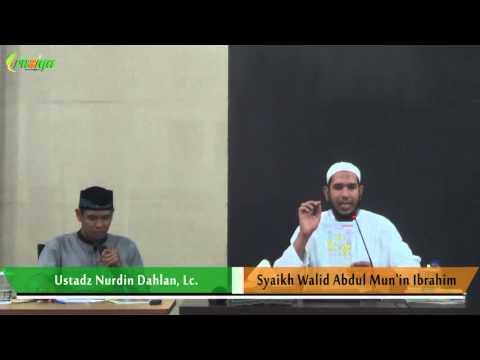 Dauroh Al Quran Metode Nurul Bayan Sesi 1