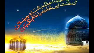 download lagu Ya Ghaus Pak Aj Karm Kro.upload By Muhammad Zaigham gratis