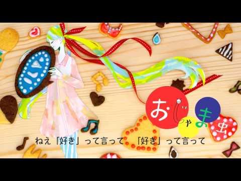 [ DECO*27 ] Stickybug - Ojama Mushi [ Hatsune Miku ] [Sub Ita]
