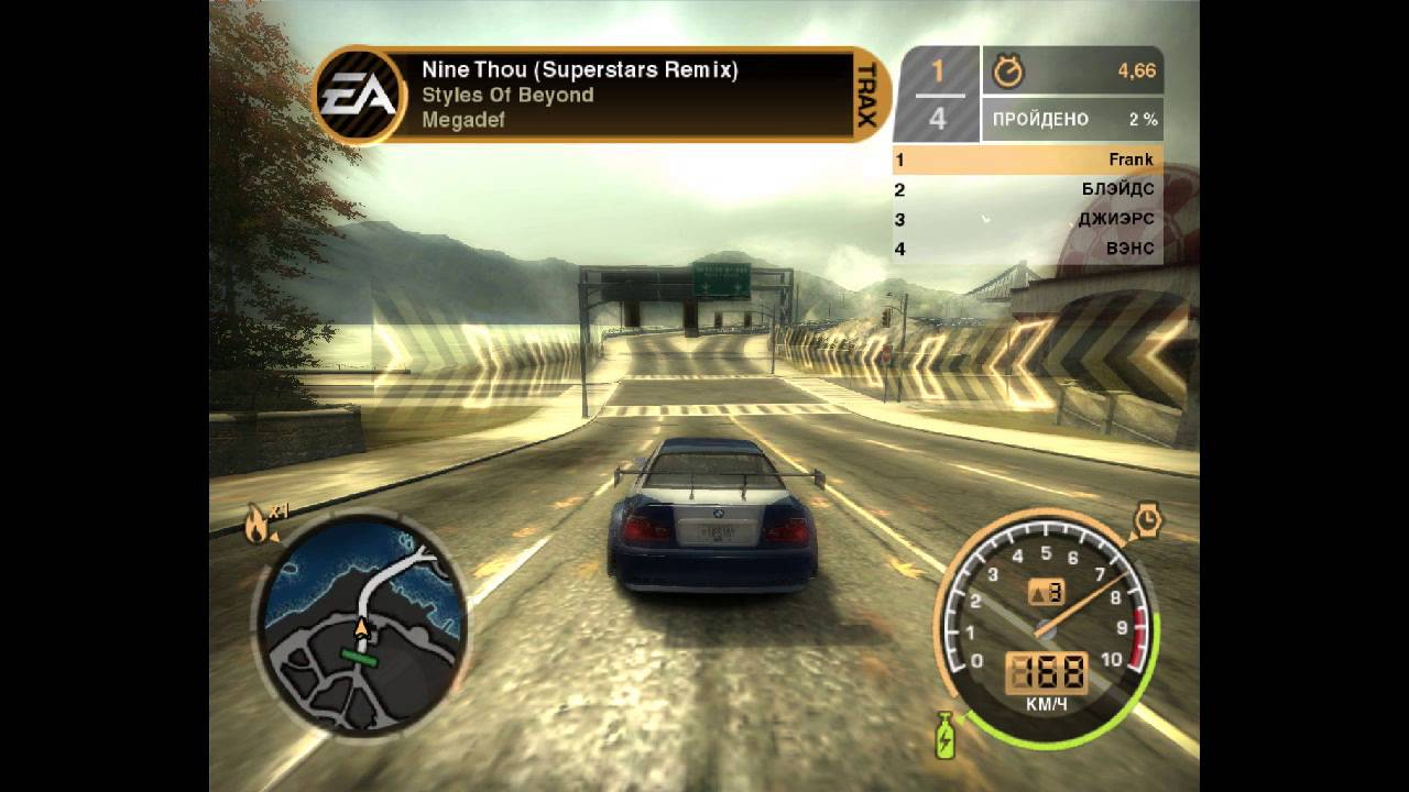 Screenshoty - nfs: most wanted