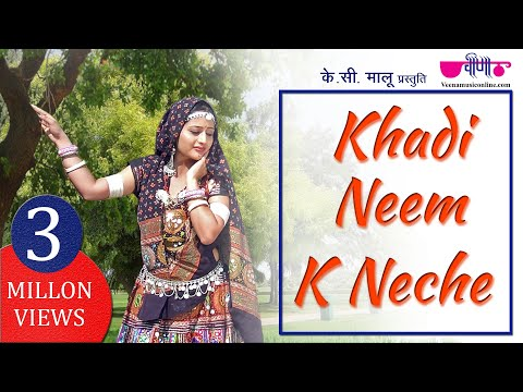 Khadi Neem Ke Niche video