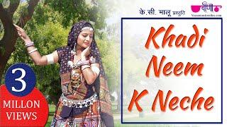 Khadi Neem Ke Niche