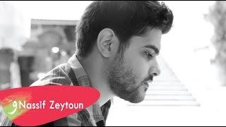 Nassif Zeytoun - Ya Samt  (Audio) / ناصيف زيتون - يا صمت