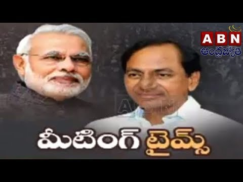 CM KCR to Meet PM Modi Shortly | Updates | ABN Telugu