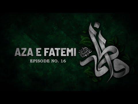 Ep 16 Aza e Fatemi | By Zakira Rozi Fatima | Host Shahina Fatima | Zainabia Studio | 1441 Hijri 2020
