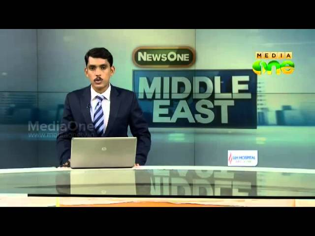 NewsOne Middle East 05-10-14 (3)