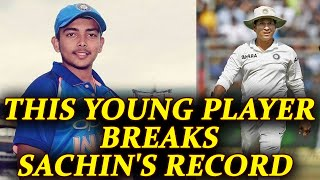 Duleep Trophy: Prithvi Shaw youngest player to score a century, breaks Sachin's record Oneindia News