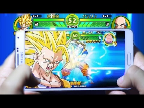 Dragon Ball Z Mejores Juegos para Móvil [Combate, Running] | Tu Android Personal