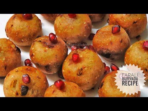 Farali Buff Vada Recipe/ Farali Pattice Recipe - Upvas/ Vrat Special Pattice Recipe/Navratri Special
