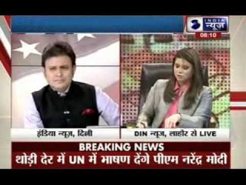 Tonight With Deepak Chaurasia: PM Narendra Modi to address from UN
