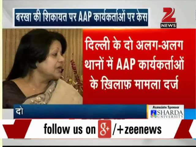Delhi: Barkha Singh files FIR against Kumar Vishwas's supporters