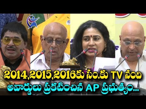 Telugu Tv Nandi Award Winners | AP Govt Announces TV Nandi Awards For 2014,15,16 | 70MM Telugu Movie