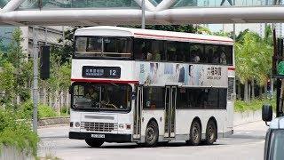 Hong Kong Bus KMB ADS224 @ 12 九巴 Dennis Dragon 九龍公園徑 - 海麗邨