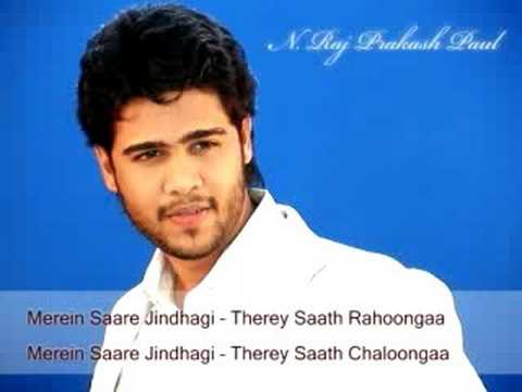 Theree Krupa - Hindi Song with English lycris & translation - N. Raj Prakash Paul