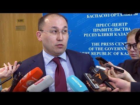 Казахстан: что происходит? Министр не понимает | АЗИЯ | 08.06.18
