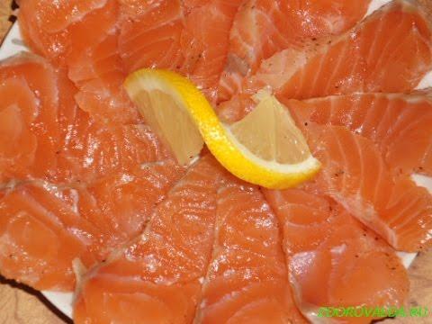 Как быстро засолить лосось в домашних условиях