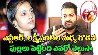 Clashes Between Jr NTR and Lakshmi Pranathi | #Jr Ntr About Lakshmi pranathi | TTM
