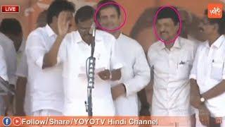 Kerala Congress Leader Funny Song Sing For Rahul Gandhi And Rahul Gandhi Shaking   YOYO TV Hindi