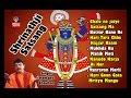 Gujarati Bhajan Non Stop 2017 - Shrinathji Bhajan - SHREENATHJI SATSANG- Lord Krishna Bhajans- Songs