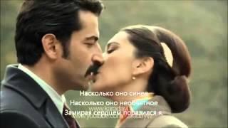 Karadayi 12  anons  Kiss!!! rus sub wmv