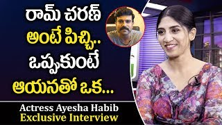 Actress Ayesha Habib About Her First Crush On Ram Charan | Police Patas Movie | HiFiTV